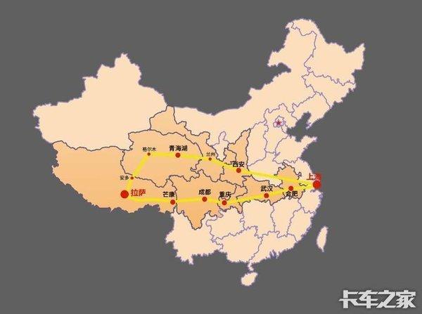 """解放轻卡""""超级感叹号""""万里中国行(上)"""