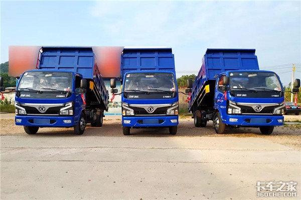 7辆全新东风福瑞卡R5自卸车顺利交付