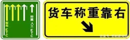 专治超限超载车全国高速入口称重开启