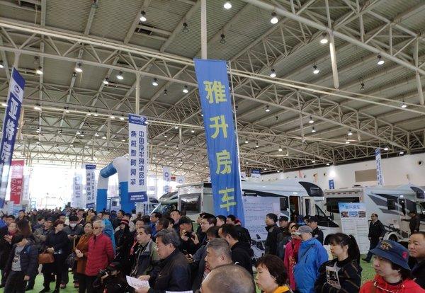 2020年度全国四大房车展会时间地点公布