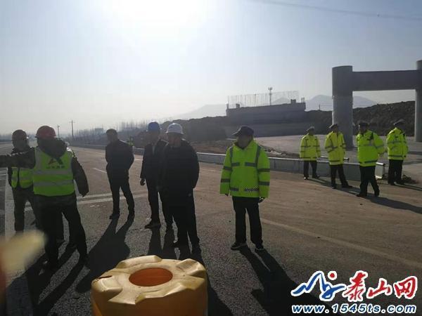 泰安:多部门联动开展高速公路安全排查