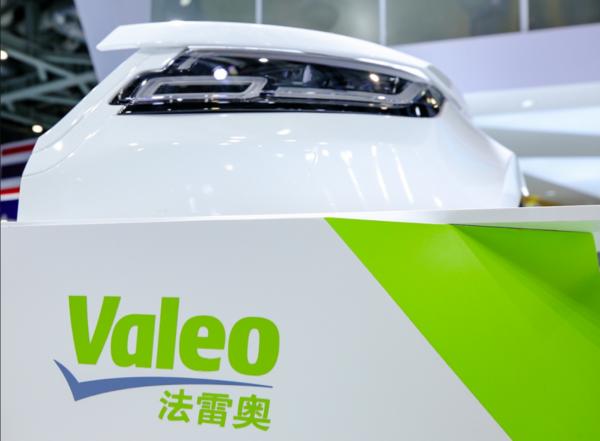 法雷奥亮相2019上海法兰克福汽配展全方位展示汽车后市场创新产品