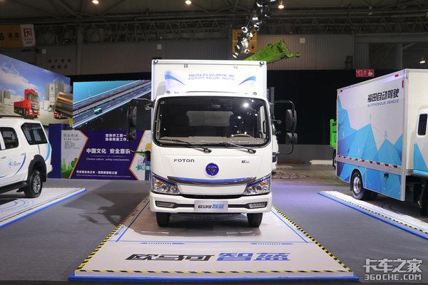 多款新能源车型曝光福田年会放大招!