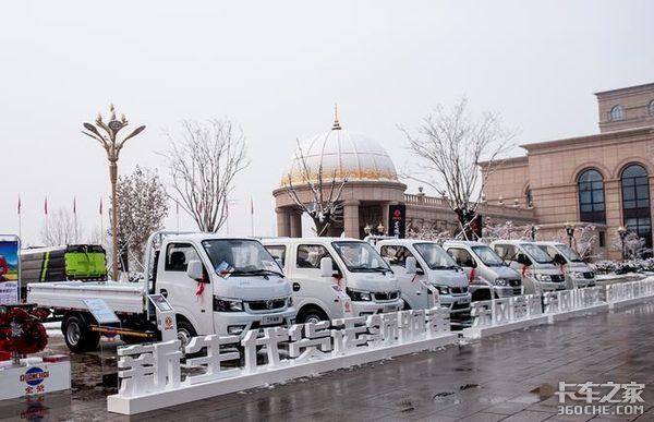 抓住机遇布局市场,国六东风轻型车发布
