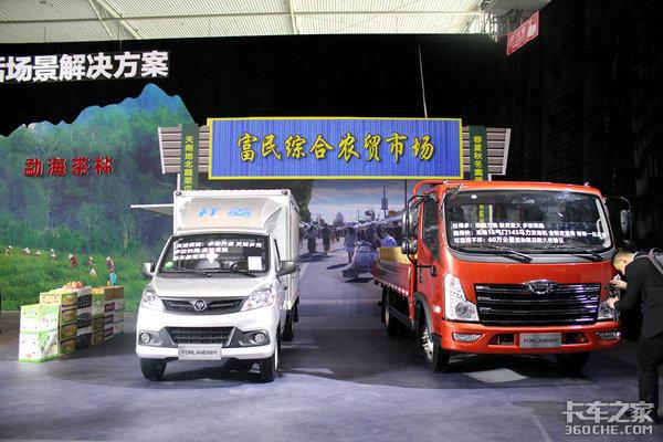 轻微卡车花样百出福田明年可能有点猛