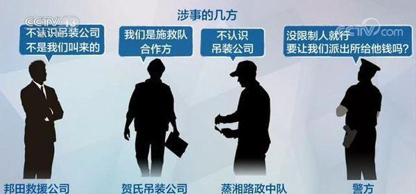 天�r拖�:湖南�R氏吊�公司什么�眍^?