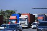 交通运输部:今年前三季度降低物流成本约112亿元