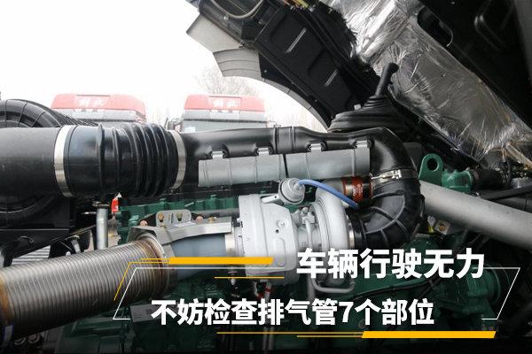 车辆行驶无力,不妨检查排气管7个部位