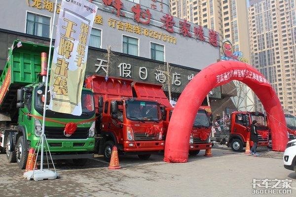 王牌+王牌重汽王牌潍柴产品郑州推广会