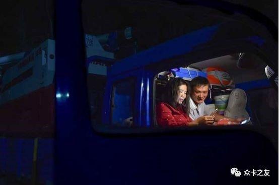 卡车人:平安归来就是对爱人最好的回馈