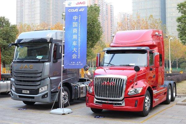 格尔发V7/K7亮相第二届中国商用车大会