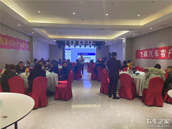 阜阳飞碟缔途锡柴4DB1产品推介会