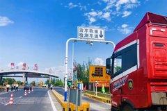 浙江所有封闭式高速货车入口称重检测