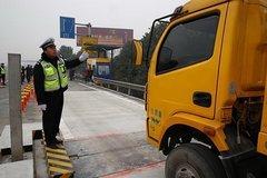 12月16日起 福建全面实行高速入口称重