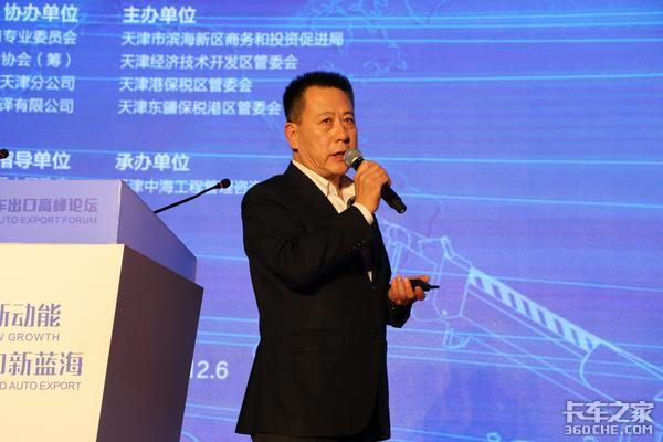 中国拍卖行业协会副会长谈二手车流通与机动车拍卖