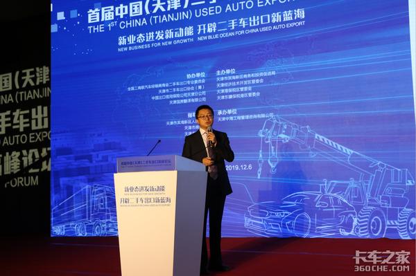 合作共赢抱团出海,一汽国贸谈二手车出口业务的机遇与挑战