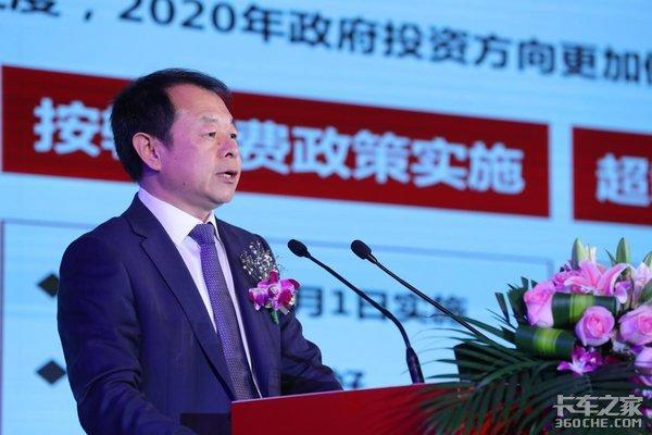 亮剑2020,冲刺5万辆目标!中国重汽王牌商用车召开商务大会