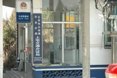 北京市App�k理�M京�C 20日起分�r�和#�