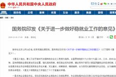 ���赵海和七M��U更新、��化限�措施!