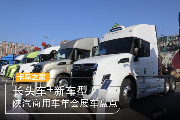 �L�^�+新�型�汽商用�年��展��P�c