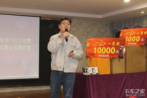 青�u解放第二季卡��b新春�焚���常州站