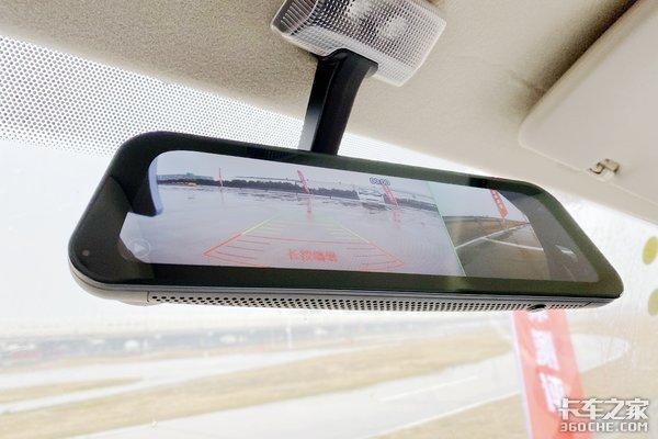 减少盲区!欧盟强制所有货车安装一系统