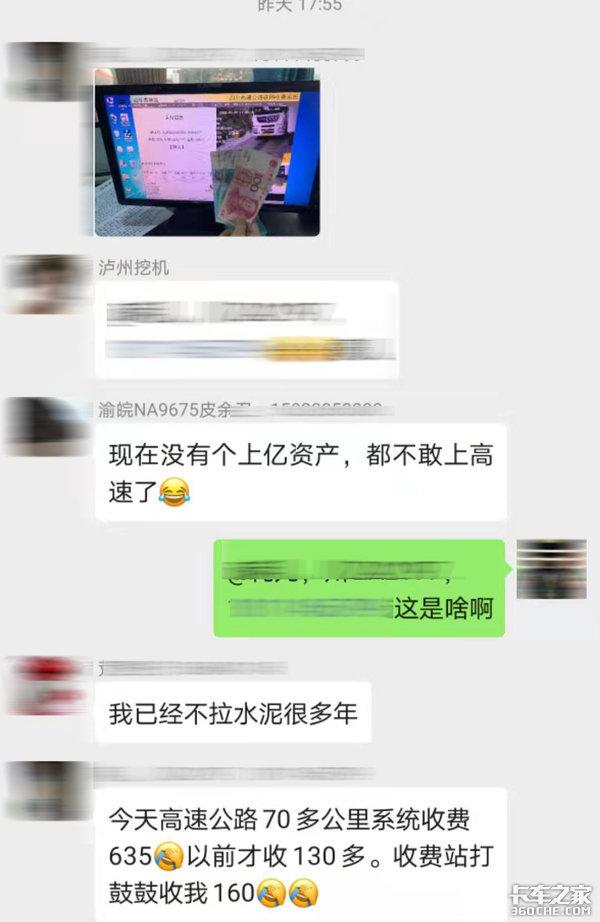 """收�M�����}�映霾桓F�l在""""�v鬼""""?"""
