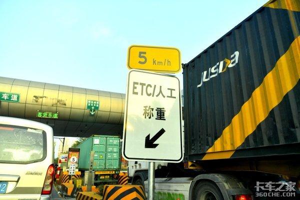高速路ETC通道�o人��津人工通道排�L��