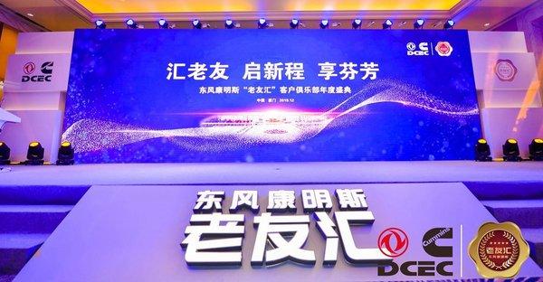 """东康""""老友汇""""会员谈天龙旗舰KX:ISZ动力是梦想也是生活!"""