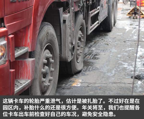 新发地猎奇:国二解放四大活久见,现在拉绿通都在用什么车?