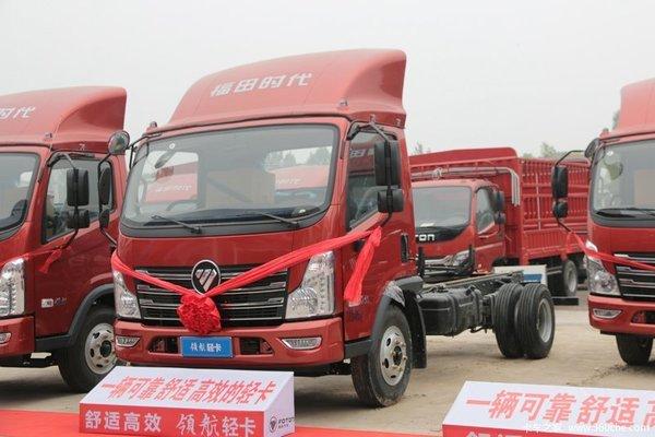 卡车之家年度盛典:福田时代领航国六轻卡荣获年度卡友关注车型