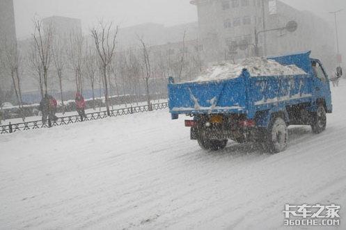 �e一�^�F水雨雪天�o急情�r�@么�理!