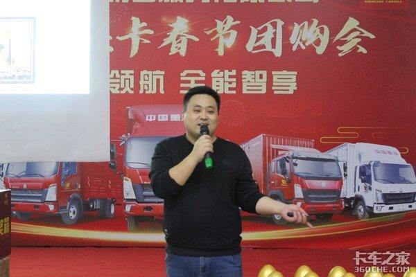 重汽HOWO轻卡潍柴国六新品上市发布会福建盛辉站