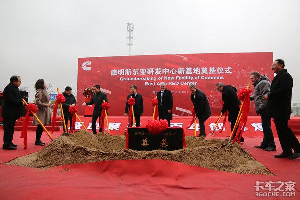 新百年里程碑康明斯追加1.5亿美元建设东亚研发中心