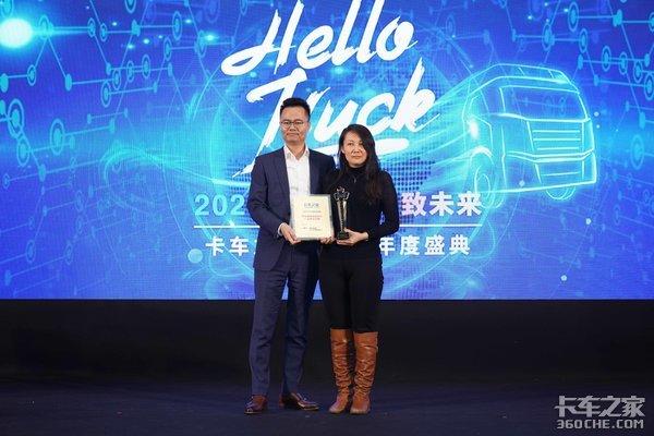 卡车之家年度盛典:吉利甲醇重卡斩获2019年度新能源商用车推荐品牌