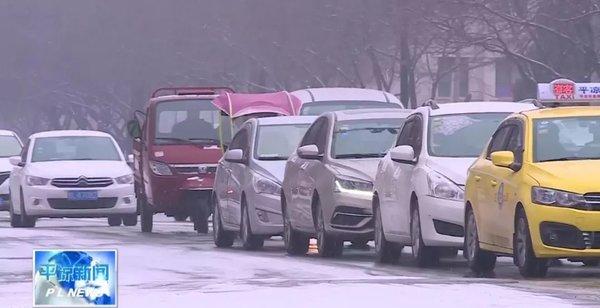 平凉大雪倾城境内高速公路因雪全线封闭!