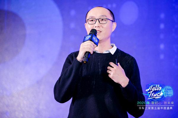 聚焦精益化运营,卡家年度盛典在京举行