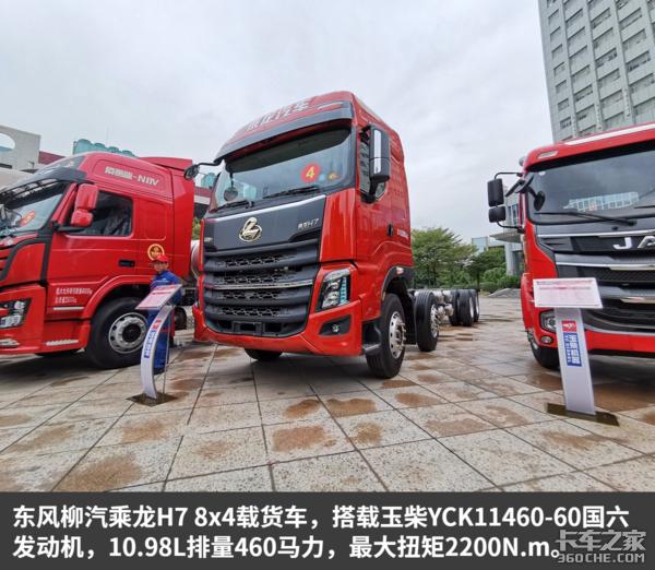 全部搭载玉柴国六发动机玉柴2020营销年会13台展车盘点