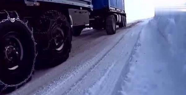 货车雪天咋过坡?老司机:这三招学会了能保你一命!