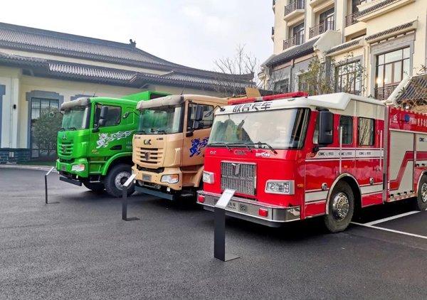 联合卡车:2020商务大会亮点车型抢先看