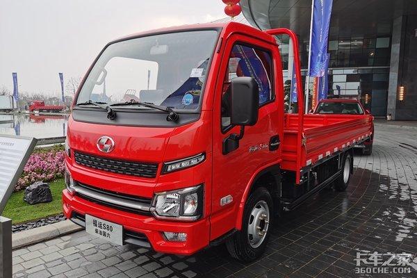 国六柴油小卡厢长4米上汽跃进S80实拍