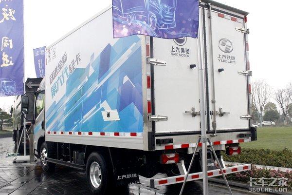 全新设计理念!跃进H500冷藏车实拍