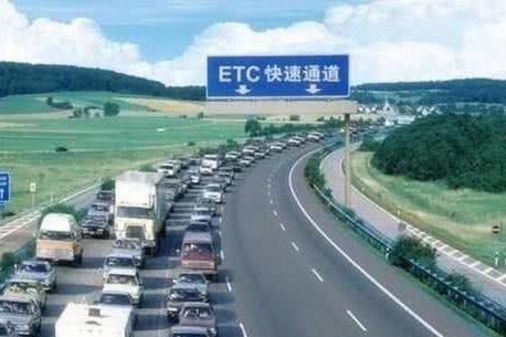 春節將至春節期間高速ETC的正確跑法