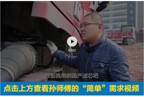 唐纳森PowerCore空气过滤器能很好地保护发动机冒牌可导致发动机损坏