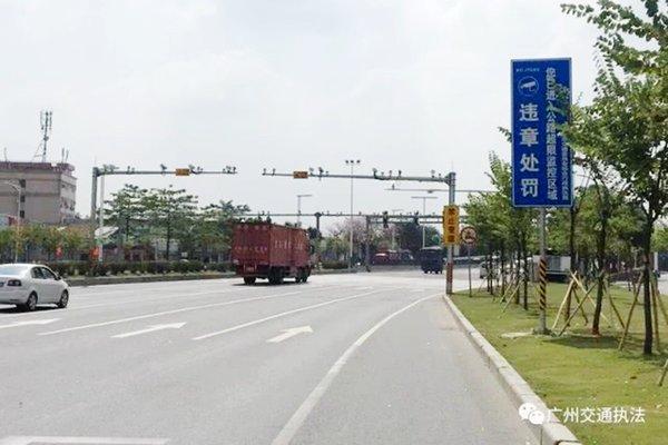 广州:2月15日起华快、新化、南沙港、番禺大桥实施治超非现场执法