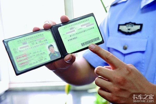 一个困扰很多卡友的问题驾驶证记满12分怎么办?交警:这么办