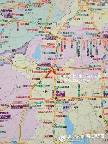 15日起G35济广高速公路转S33济徐高速公路方向匝道临时交通管制