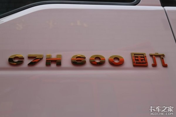 600马力国六汕德卡C7H,整体优势看得见