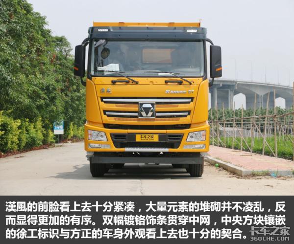 符合新规,城市渣土运输利器!8x4的�h�LG7自卸车图解