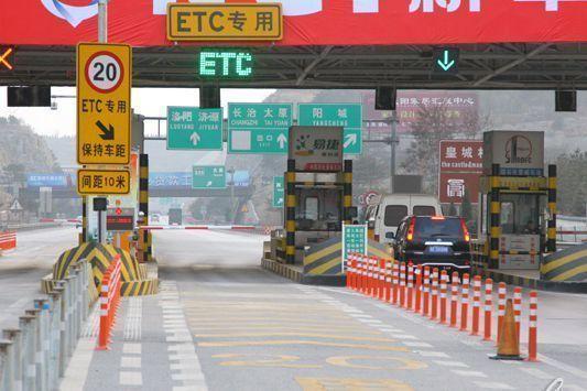 河南高速通行政策变化 看看咋样最优惠